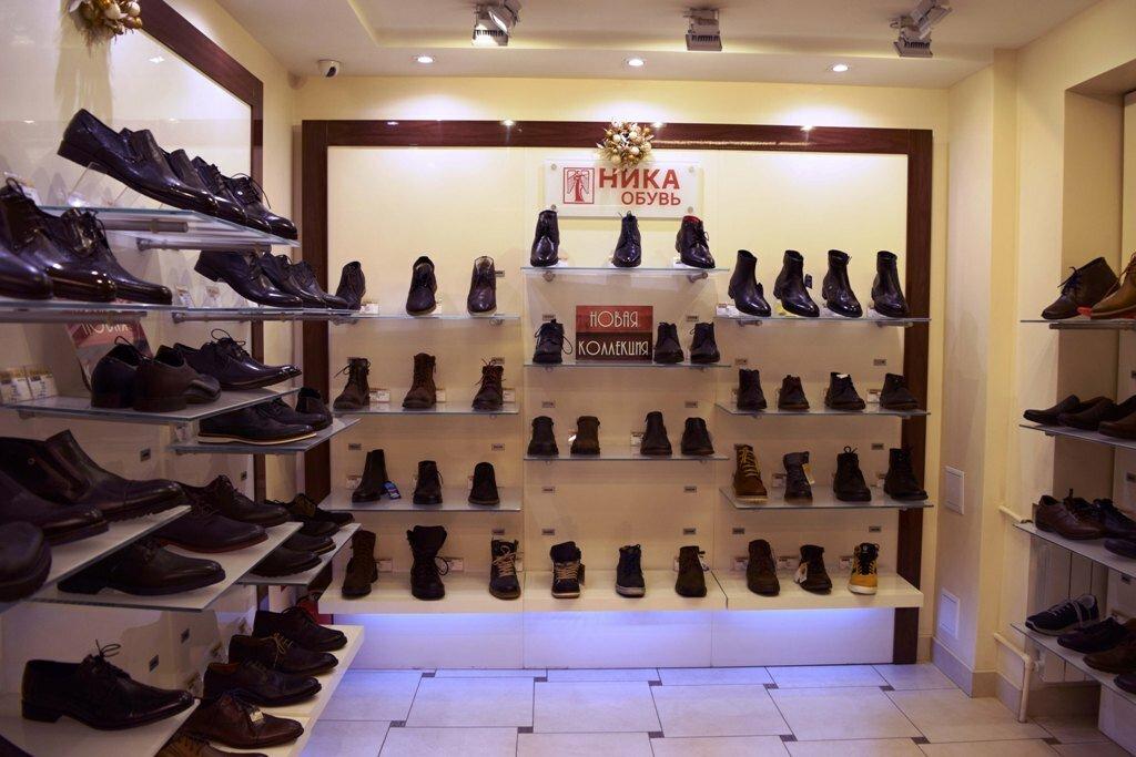 Магазин Обуви Владивосток