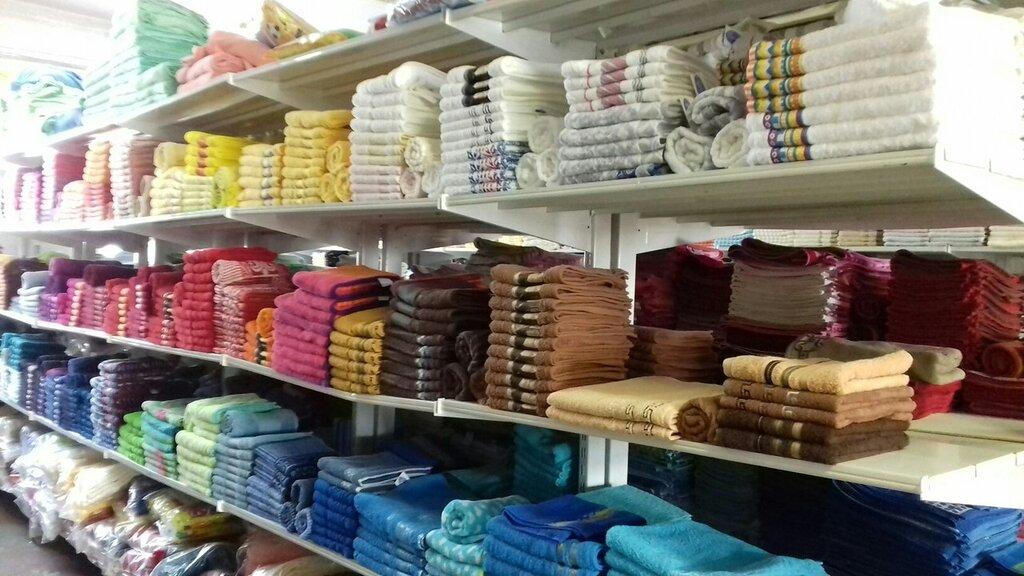 Текстиль опт купить швейную машину в интернет магазине недорого