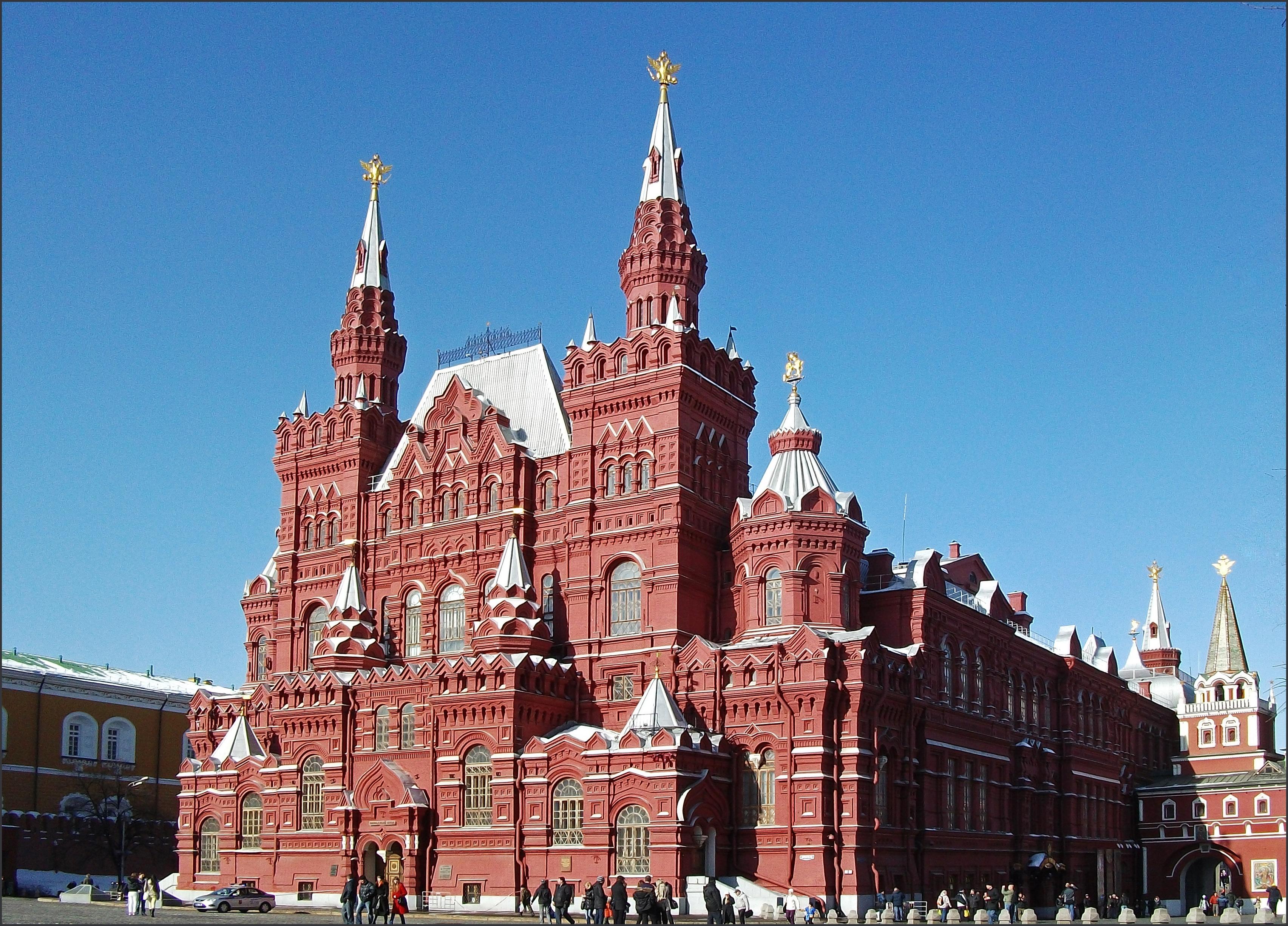 «Государственный исторический музей» фото 1