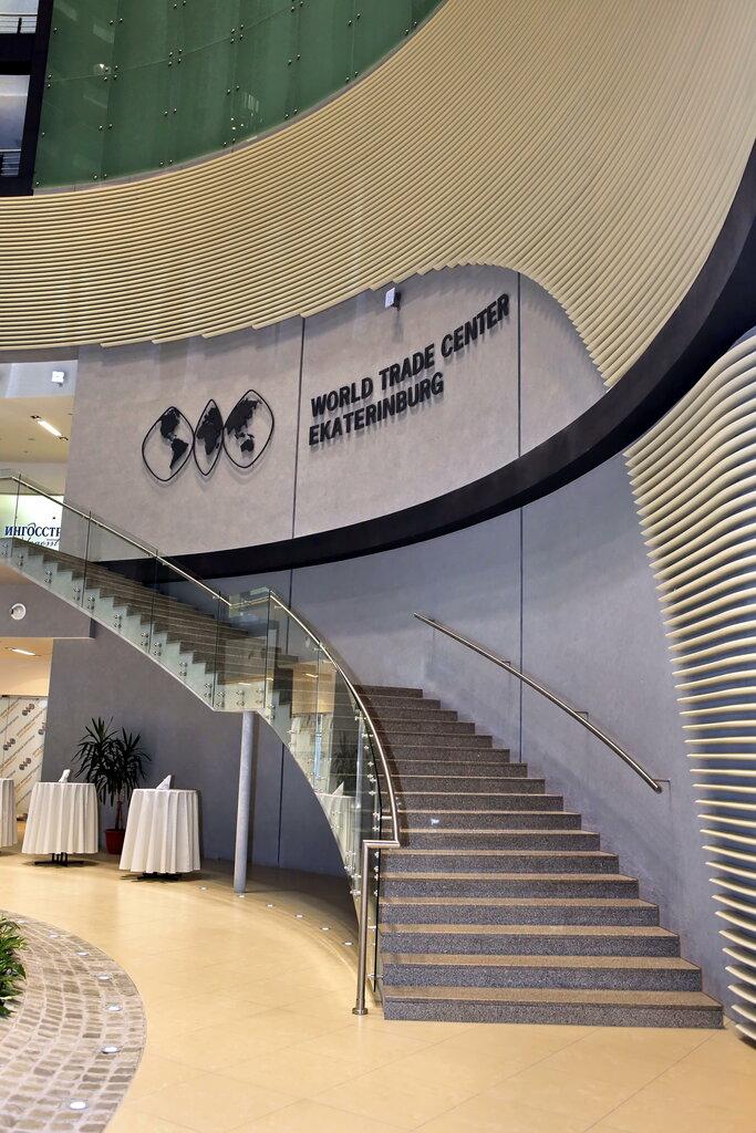 бизнес-центр — Центр международной торговли — Екатеринбург, фото №6