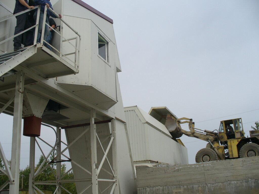 бетон бсу 3