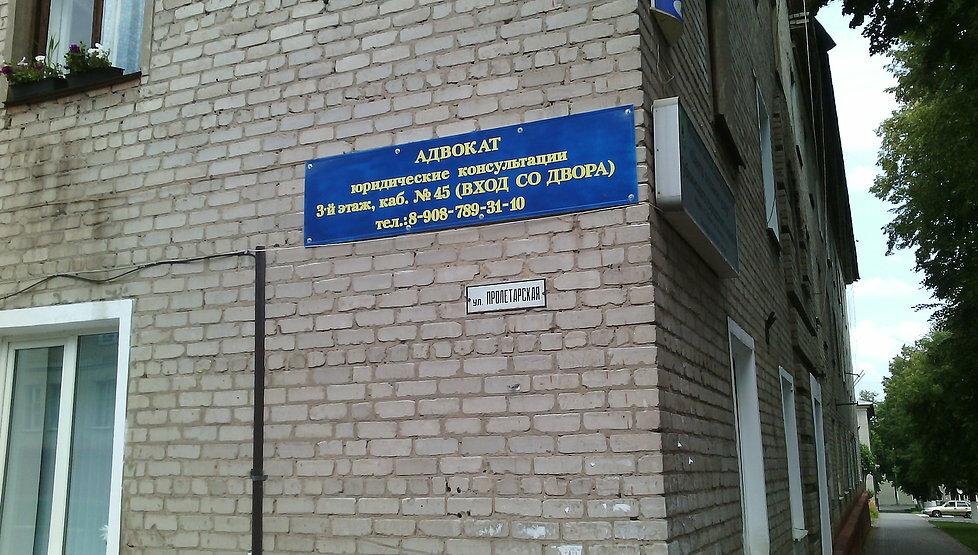 Аркадий станиславович ли адвокат