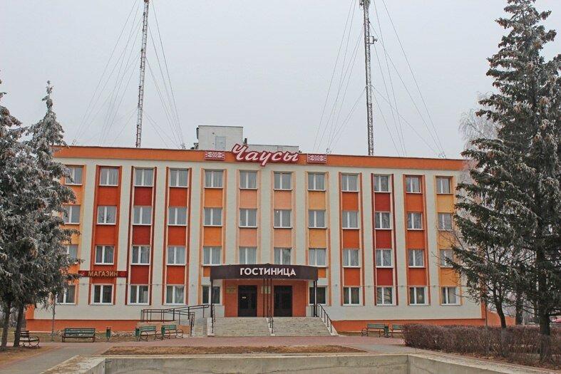 Гостиница Чаусы
