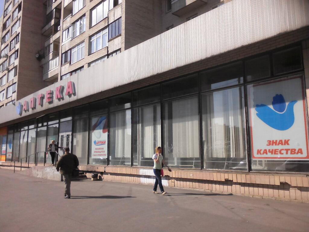 аптека — Петербургские аптеки — Санкт-Петербург, фото №5