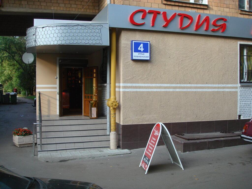 салон красоты — Стильная штучка — Москва, фото №1