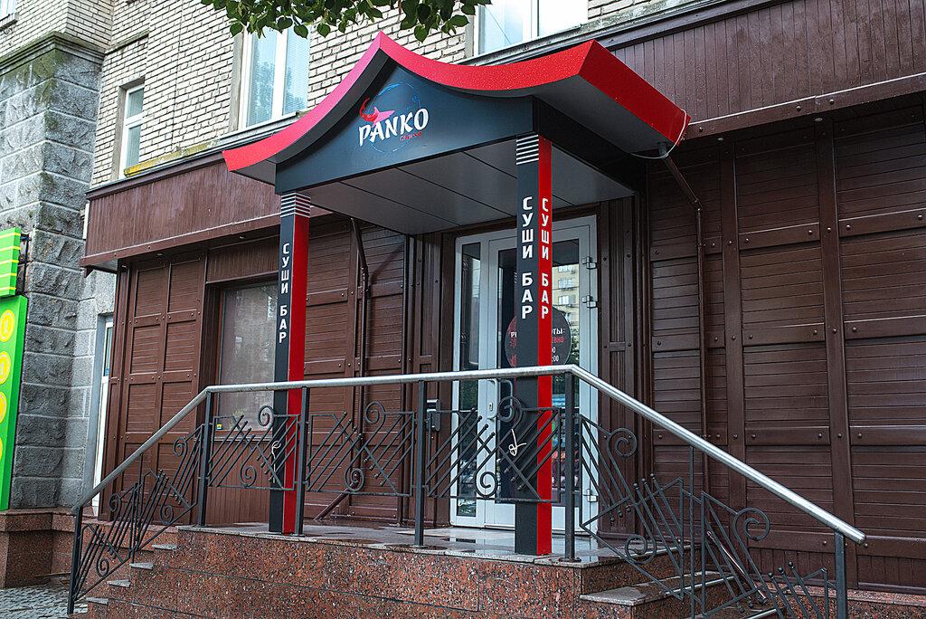 ресторан — Суши-бар Panko — Дніпро, фото №9