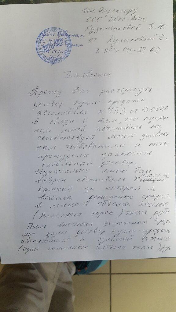 Автосалон в москве на кировоградской 11 б автоломбард новомосковск тульская область