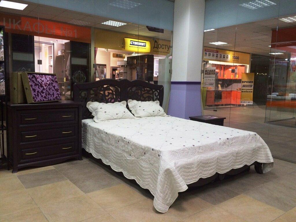 торговый центр — Ольга — Зеленоград, фото №4