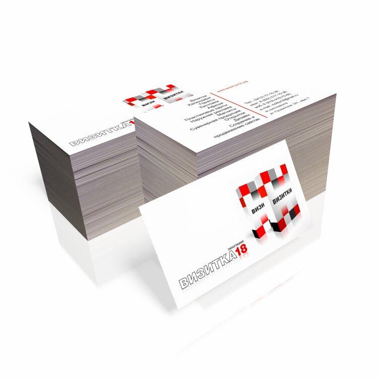 Для одноклассников, типографии открытки мелованный картон 300