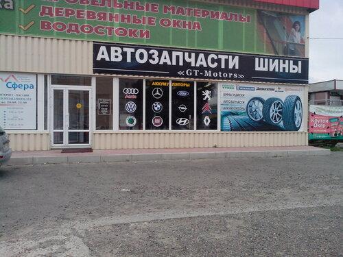 Купить диски шины в ставрополь юго-западный проезд