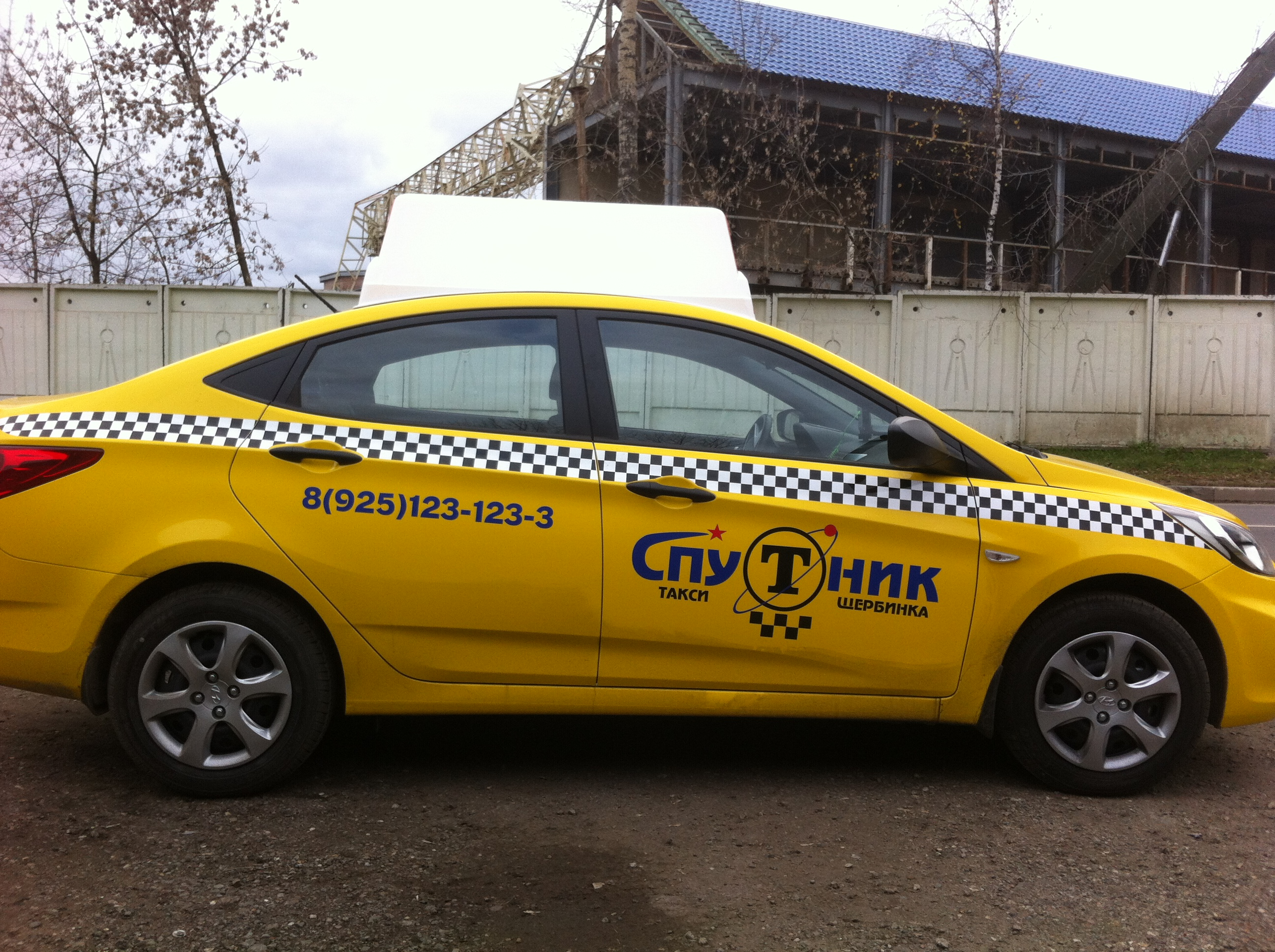 Доставка цветов на такси днепропетровск круглосуточная