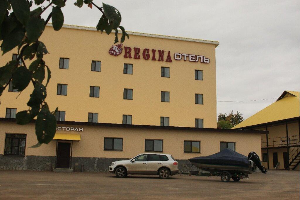 гостиница — Регина — поселок Совхоз Пятилетка, фото №3