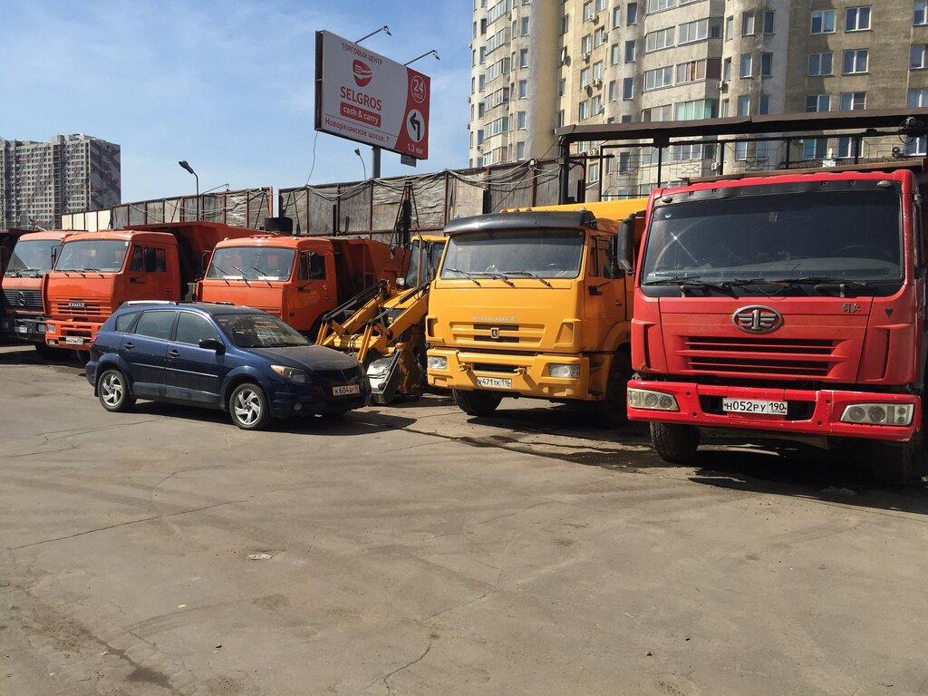 Люберцы автоломбард прокат машин без залога в екатеринбурге