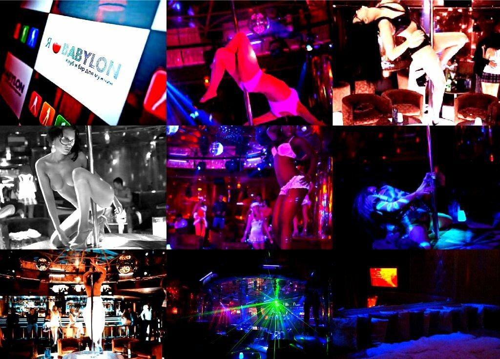 Бабилон клуб ночной клуб москва клуб спартак москва официальный сайт