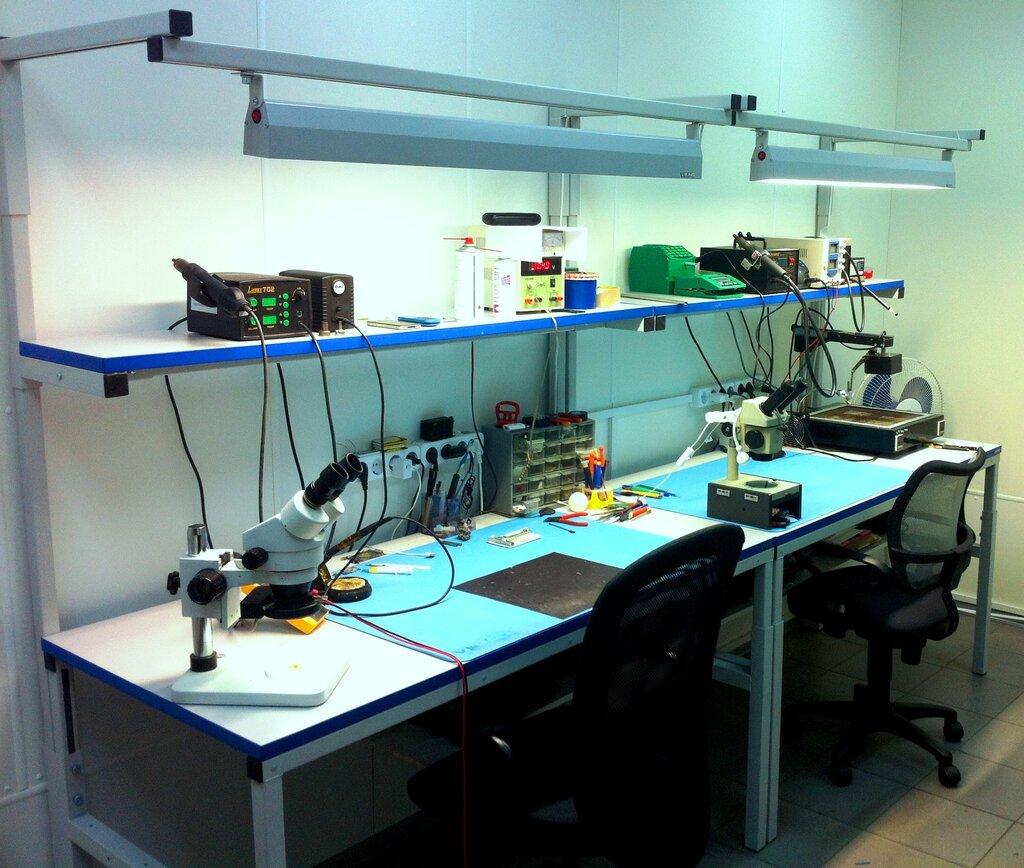 Офис для ремонта бытовой техники варианты фото