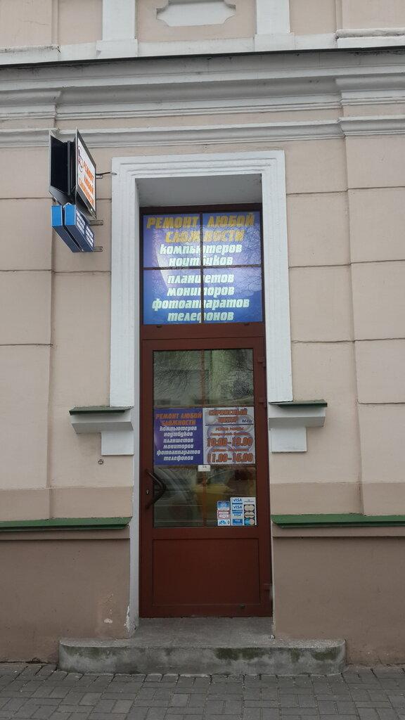 компьютерный ремонт и услуги — Ref-it — Гродно, фото №7