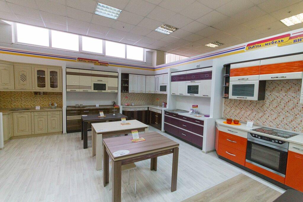 Красноярск Мебель Цены Магазины