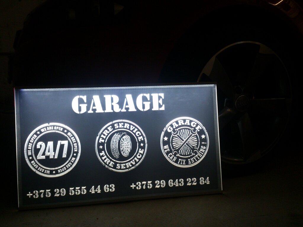 шиномонтаж — Garage — Минская область, фото №2