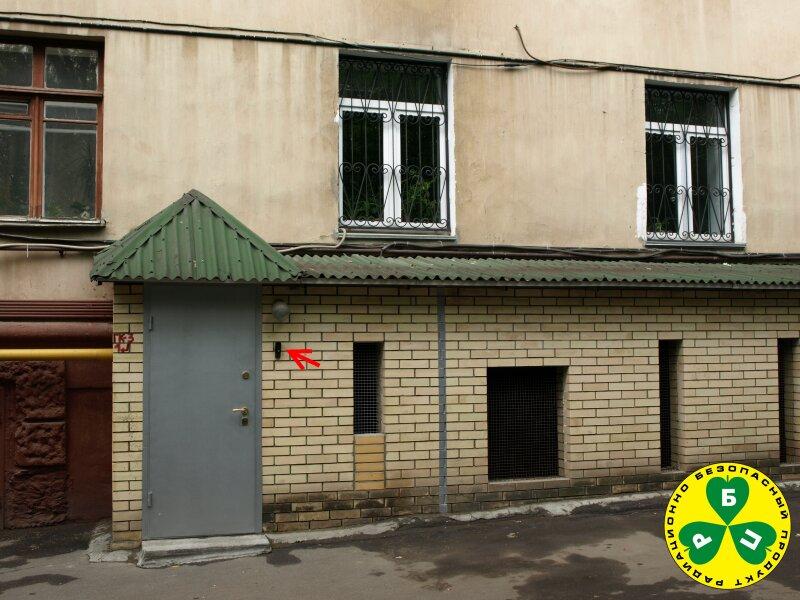 радиационный контроль — Радиационнобезопасный продукт — Москва, фото №2