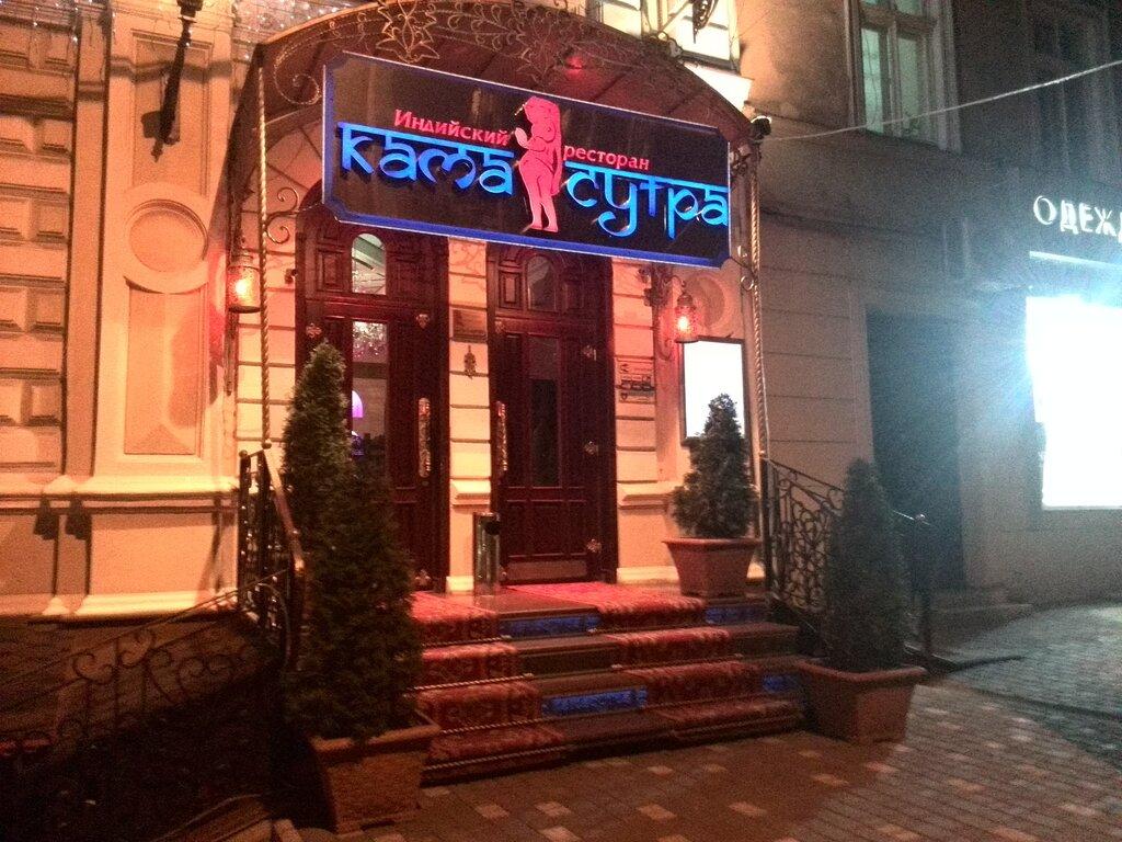 ресторан — Ресторан Камасутра — Одесса, фото №3