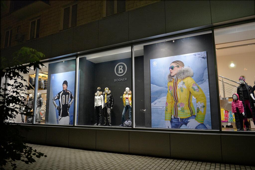 магазин одежды — Bogner — Москва, фото №6