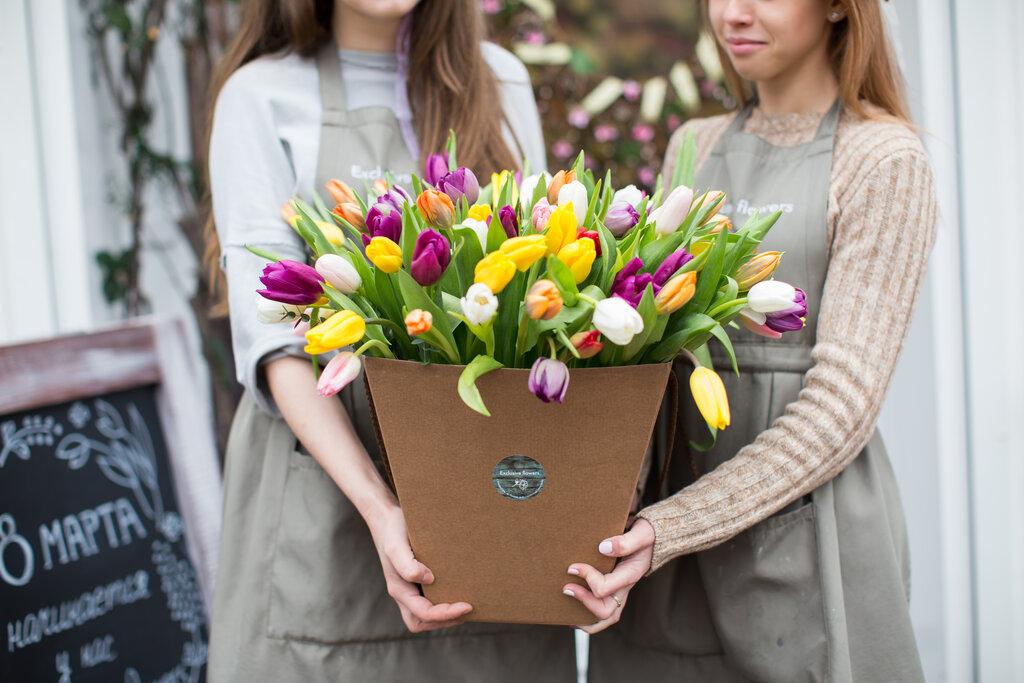 Магазин цветов в электростали на ленина, оптом бишкеке доставка