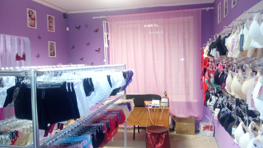 Магазин женского белья в батайске пакеты рифленые для вакуумного упаковщика купить