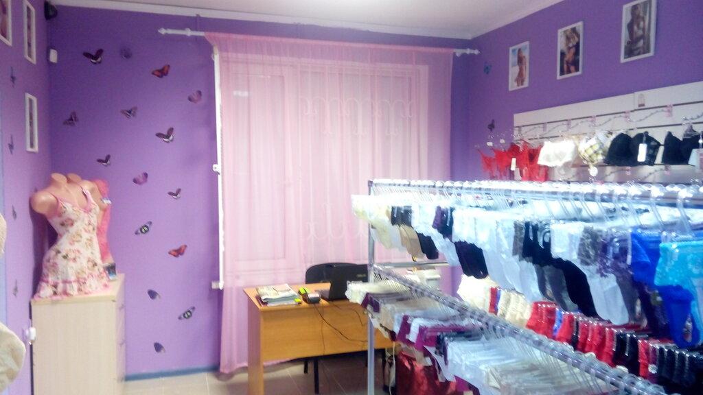 Магазин женского белья в батайске женское белье фиолетовое