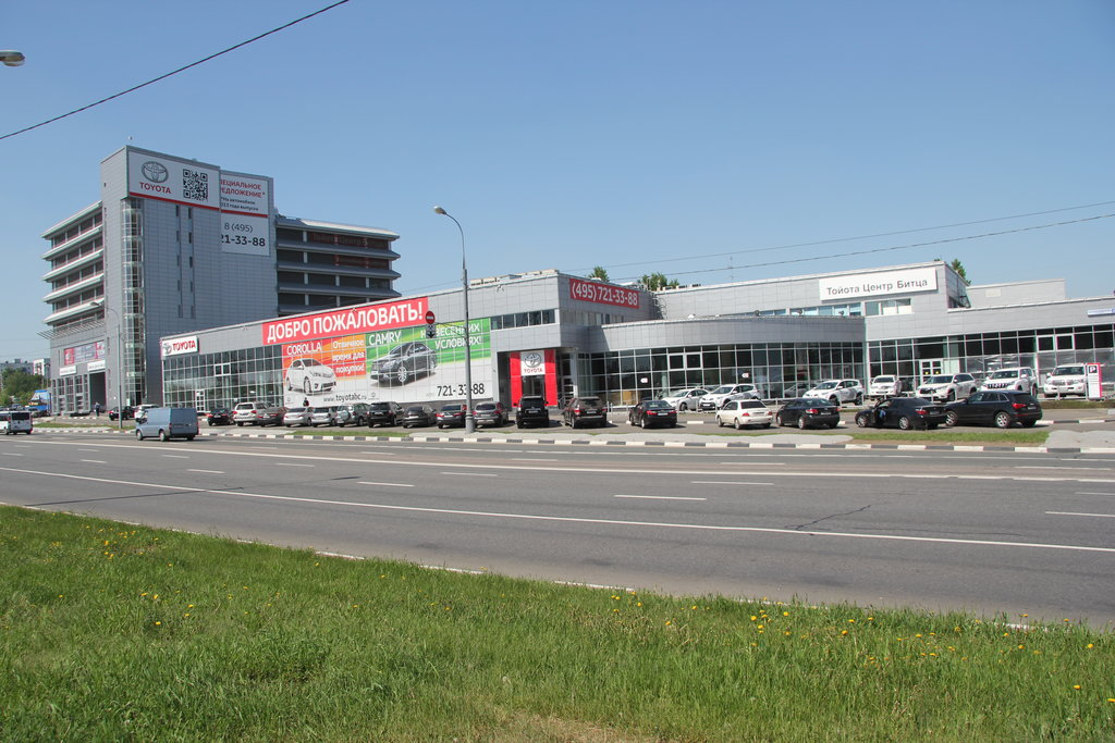 Битца москва автосалон прокат авто в ногинске без залога