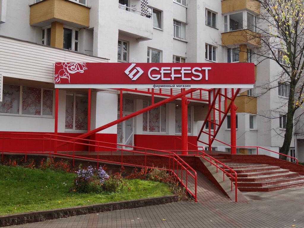Магазин Гефест В Минске