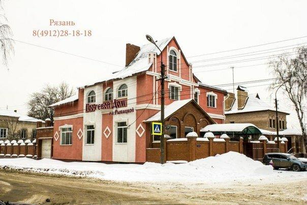 Гостевой дом на Рыбацкой