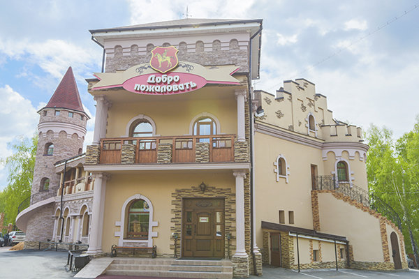 Рыцарский двор