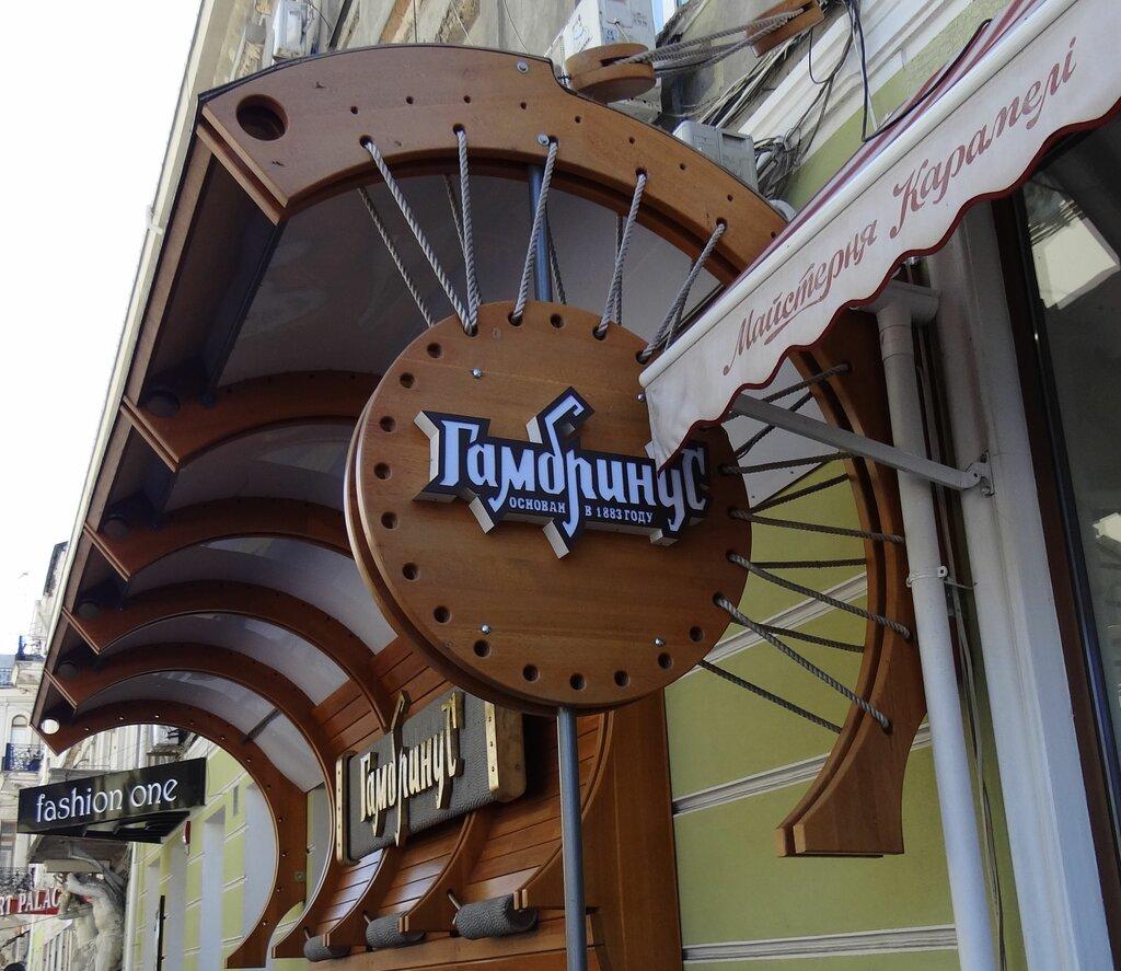 бар, паб — Гамбринус — Одесса, фото №1