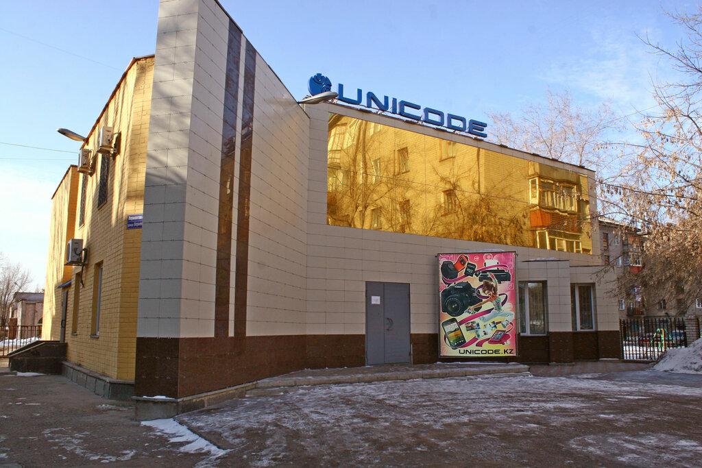 компьютерный магазин — Unicode — Павлодар, фото №1