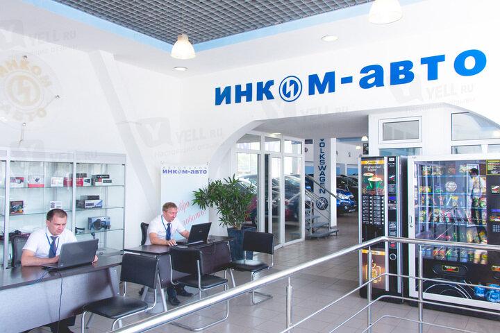 Автосалон инком авто в москве мира 222 договор залога автомобиля в кредитном ко