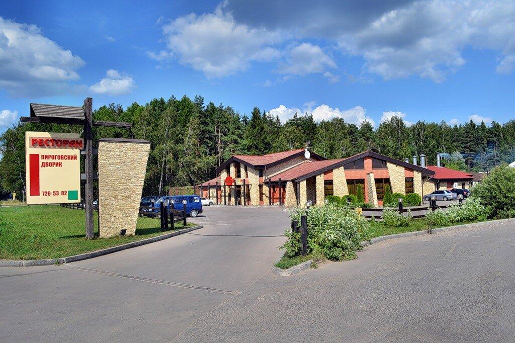 Пироговский дворик