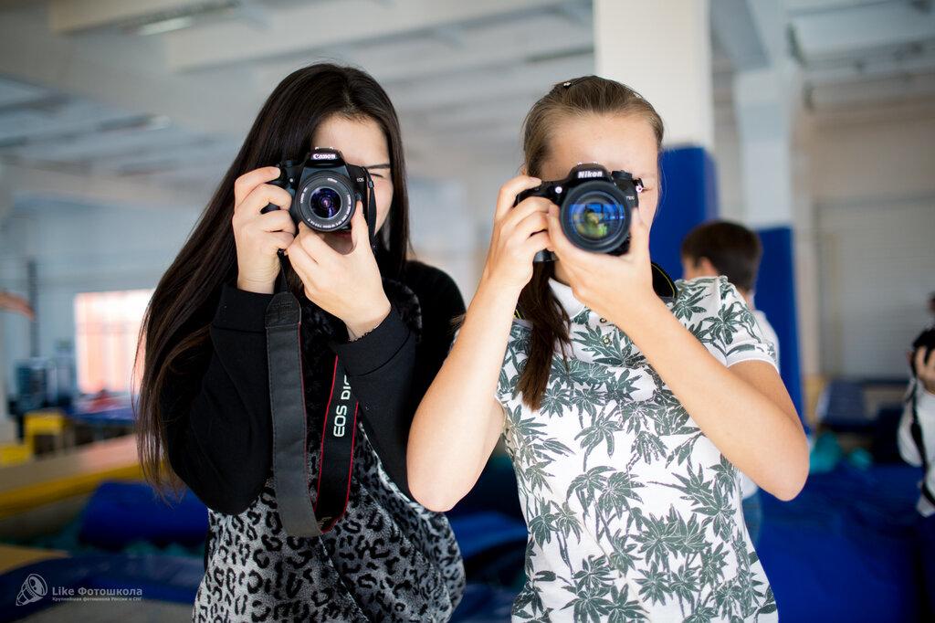 запросу курсы фотографа в новосибирске какие лучше кастрюлю огонь доводим