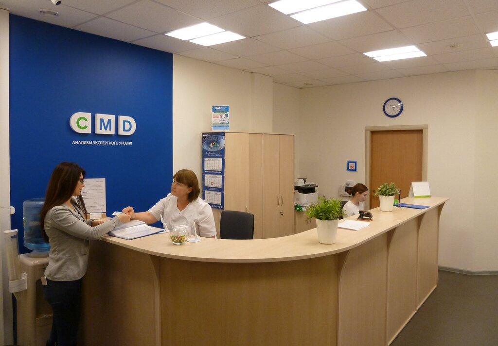 медцентр, клиника — Клиника амбулаторной онкологии и гематологии — Москва, фото №3