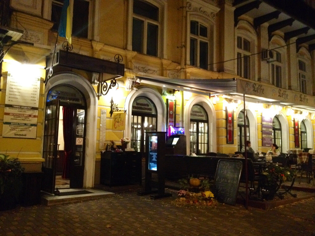 кафе — Трубадур — Одесса, фото №8