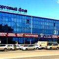 Типография Спектр-П, Широкоформатная печать в Крымске