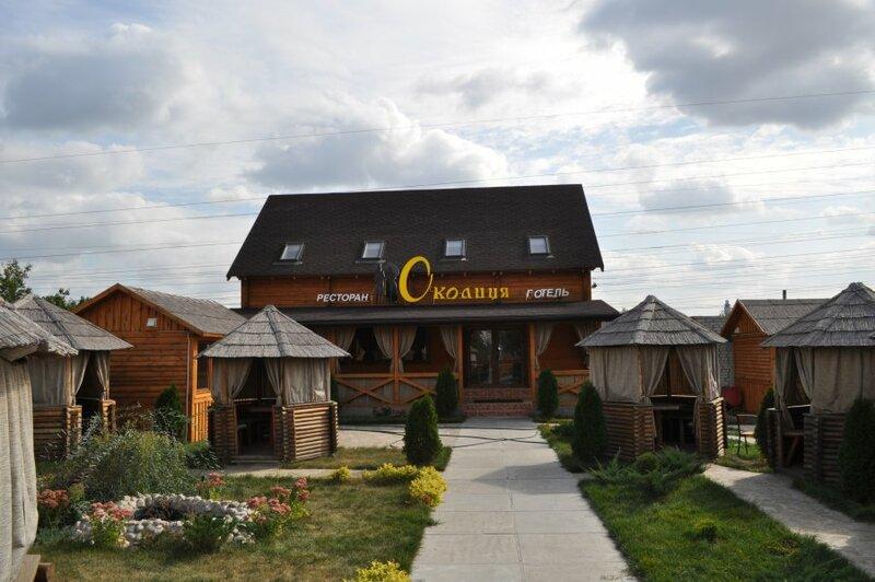 Ресторанно-гостиничный комплекс Околица