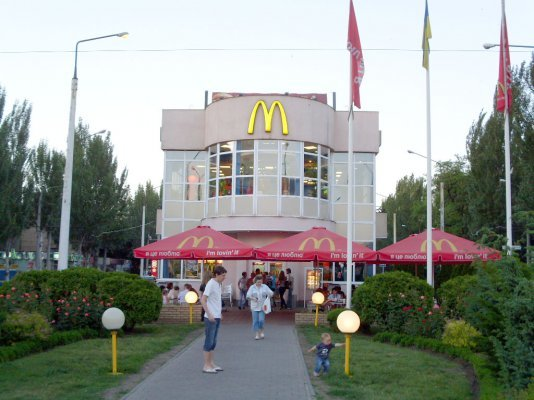 швидке харчування — МакДональдз — Запоріжжя, фото №1