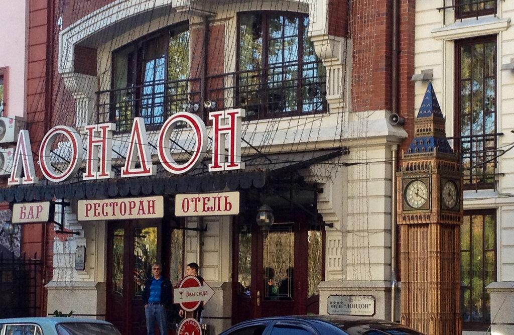 гостиница — Отель Лондон — Одесса, фото №6