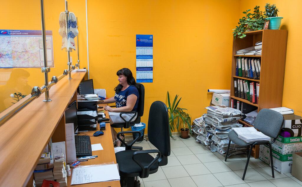 Бухгалтерские услуги богородск нижегородская область мое дело ком