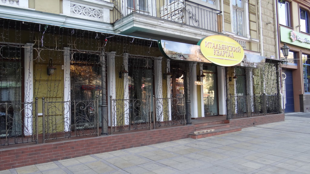 пиццерия — Итальянский Квартал — Одесса, фото №3