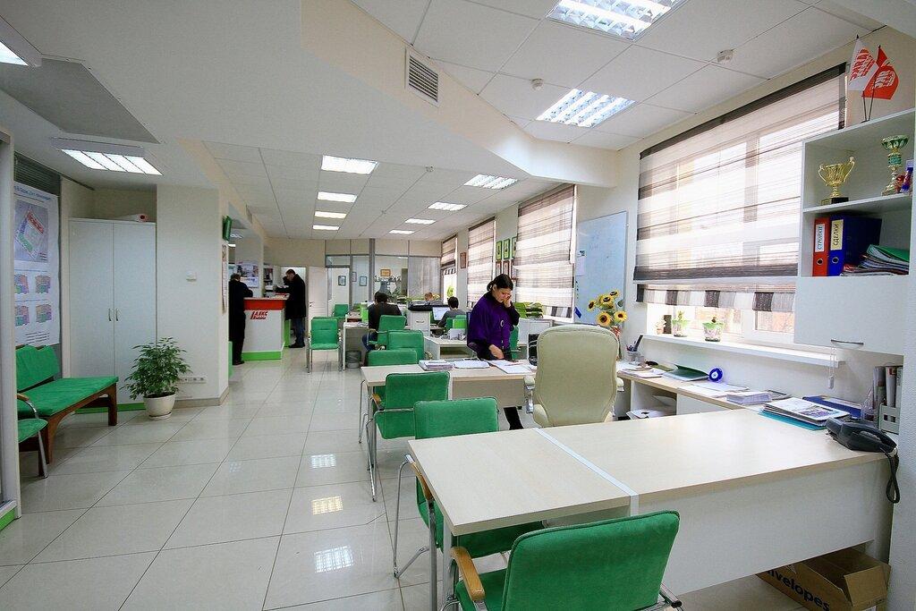 агентство недвижимости — АЯКС-Риэлт — Краснодар, фото №3