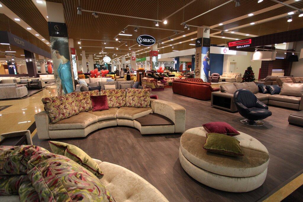 Мебельный Магазин Рядом Со Мной