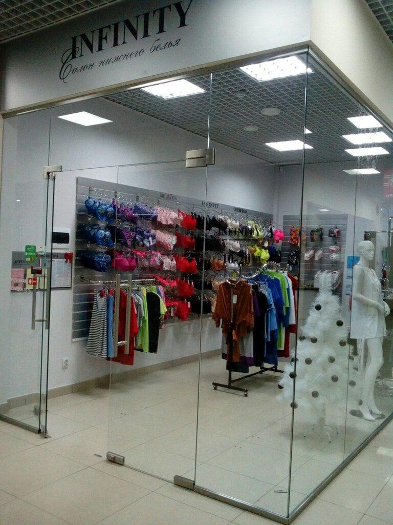 инфинити магазин женского белья