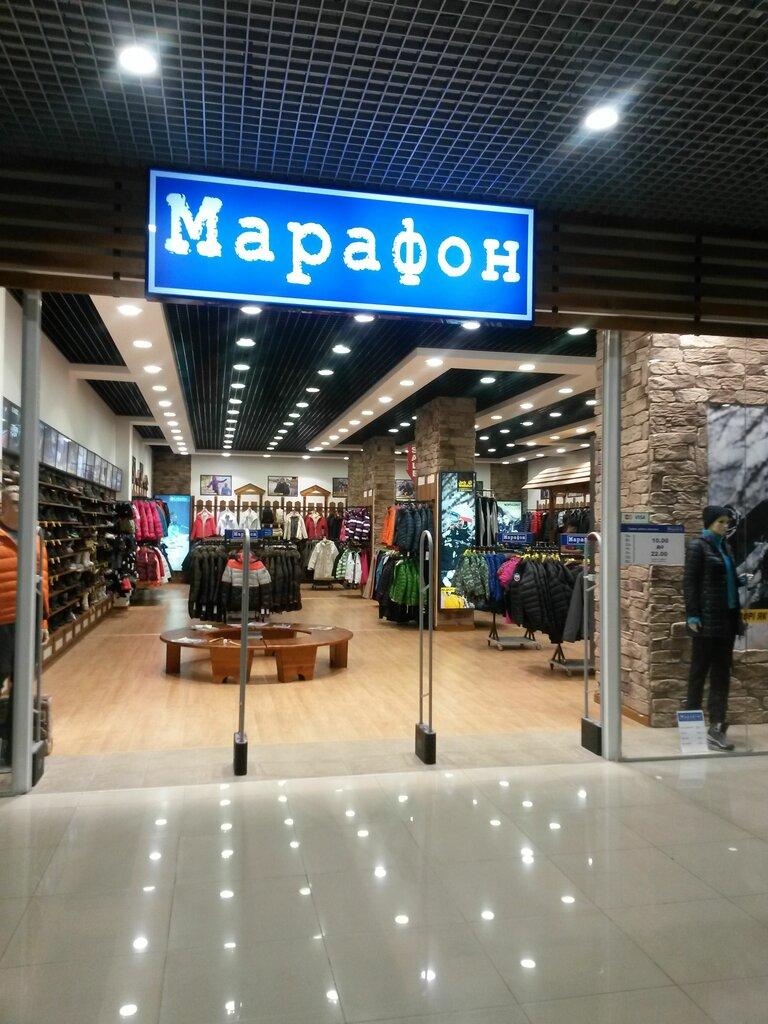 товары для отдыха и туризма — Марафон — Одесса, фото №1