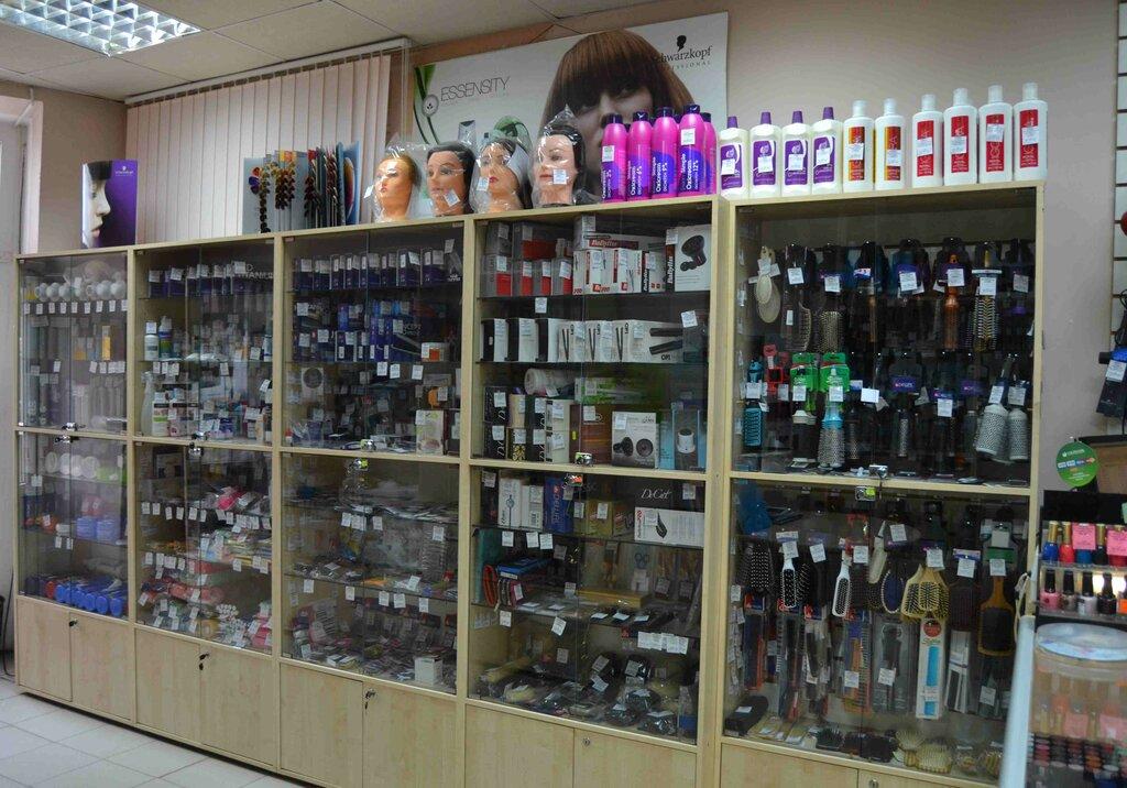 Где купить профессиональную косметику саратов купить косметика eveline москва